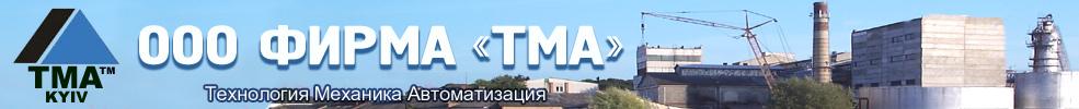 TMA.ua